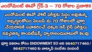 Endowment EO Online Exams