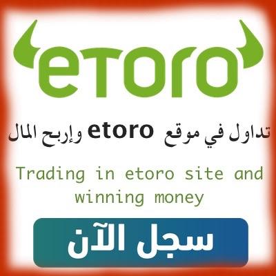 etoro.com