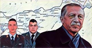 Παρασύρθηκαν σε παγίδα οι δύο Έλληνες όμηροι
