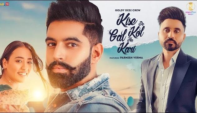 Kise De Kol Gal Na Kari Lyrics - Parmish Verma