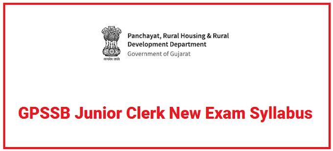 GPSSB Junior Clerk New Exam Syllabus
