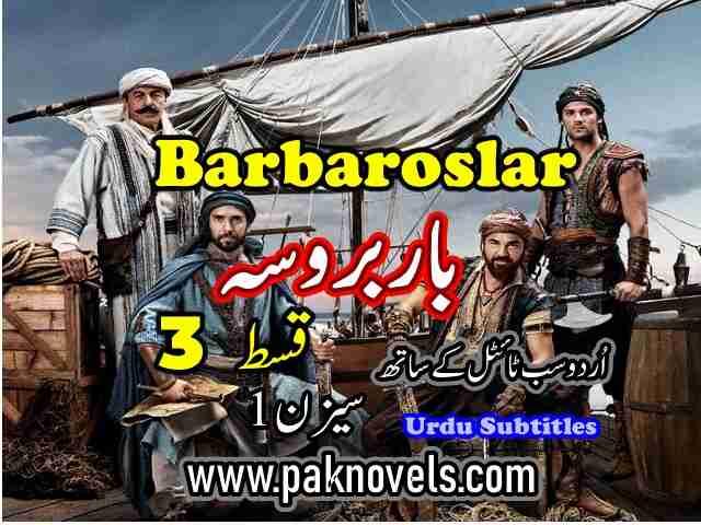 Turkish Drama Barbaroslar Urdu Subtitles Season 1 Episode 3