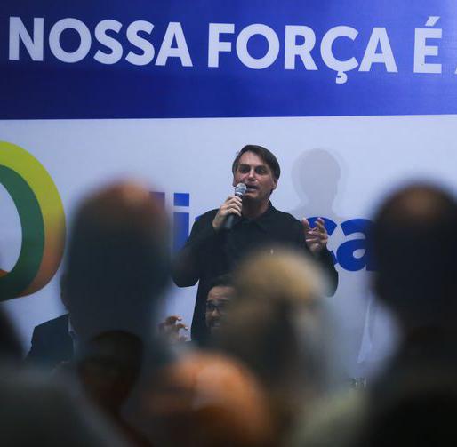 PARTIDO: Novo partido não usará fundo eleitoral sancionado, diz Bolsonaro.