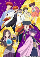 KYOUKAI NO RINNE TV 3RD SEASON