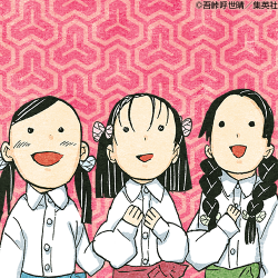 蝶屋敷の看護士三人娘