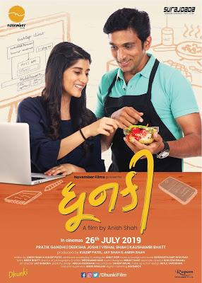 Dhunki 2019 Full Gujarati Movie HDRip 720p Download
