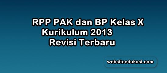 Rpp Pak Dan Bp Kelas 10 Kurikulum 2013 Revisi 2019 Websiteedukasi Com