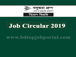 Bashundhara Group Driver Job Circular 2019