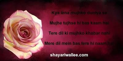 pyaar bhari shayari hindi