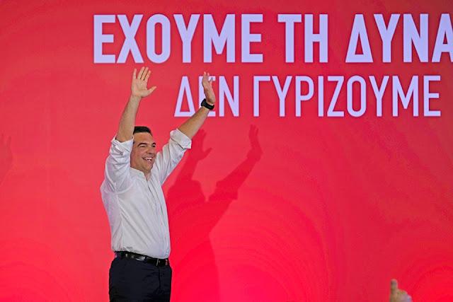 Μόνιμα μέτρα ελάφρυνσης των πολλών προανήγγειλε ο Αλέξης Τσίπρας από την Ξάνθη – VIDEO