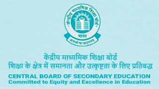 CBSE 10th Result 2021: ( Name wise, Roll No. Wise, School Wise Result)