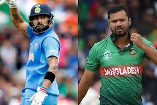 ICC Cricket World Cup : ind vs Bangladesh