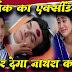 Sad News : Naira's emotional breakdown witnessing Kartik at dying stage in Yeh Rishta Kya Kehlata Hai
