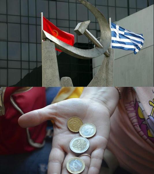 ΚΚΕ: Πρόκληση οι κυβερνητικές αυξήσεις-παρωδία στον κατώτατο μισθό