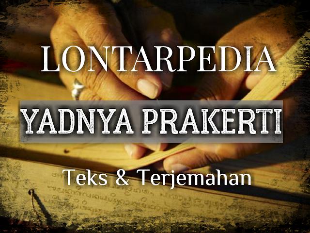 Lontar Yadnya Prakerti