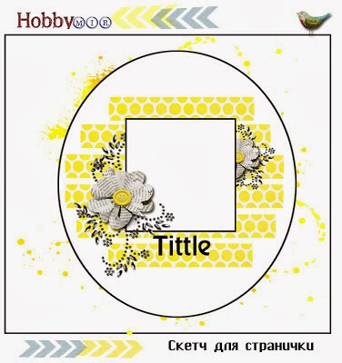 http://hobbymir-blog.blogspot.com/2014/01/1-2014.html#comment-form
