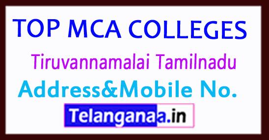 Top MCA Colleges in Tiruvannamalai Tamilnadu