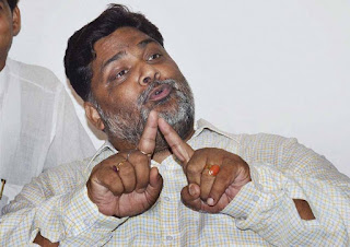 government-should-release-leagel-hospital-list-pappu-yadav
