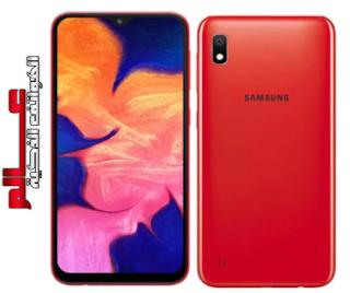 سعر هاتف سامسونج جالكسي أي 10 في الإمارات  سعر samsung galaxy a10 في الإمارات