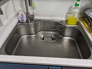 Song-cho cleanup silent sink hdb flat