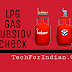 Gas Subsidy Status Online Kaise Check Kare