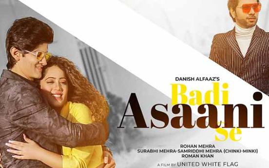 Badi Asaani Se, Hindi Lyrics of Badi Asaani Se,Songs Lyrics, Old Hindi Song Lyrics in Hindi, Best Lyrics in Hindi,Songs Lyrics from A to Z