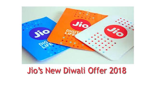 Jio's Diwali Offer 100% Cash back