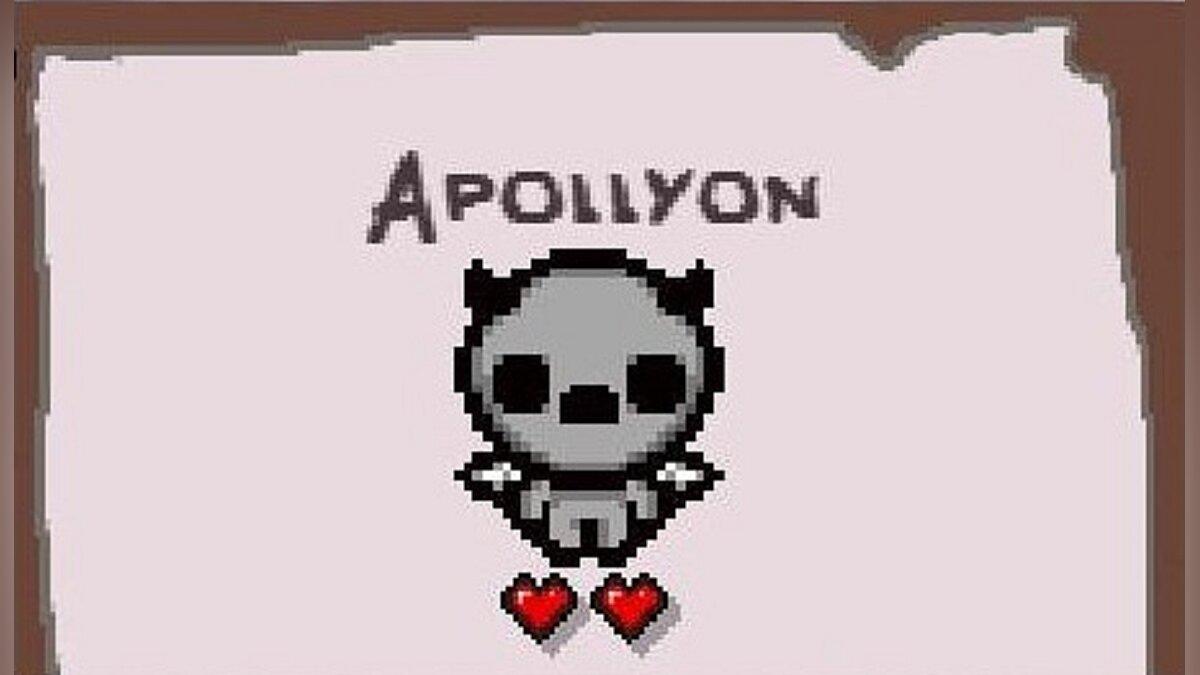 Apollyon