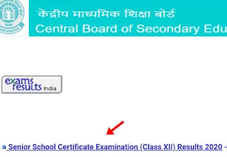 click your examination result