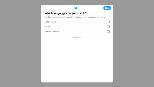 انشاء حساب تويتر بدون رقم هاتف