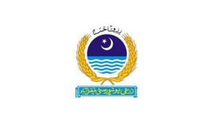 www.uaf.edu.pk Jobs 2021 - UAF University of Agriculture Faisalabad Jobs 2021 in Pakistan