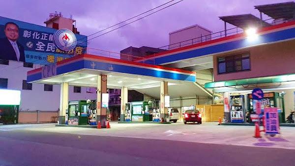 油價雙調漲 中油:明起汽油、柴油各漲0.1元