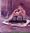 Motivational story in hindi with moral - जिन्दगी जीने का तरीका बदलिए।