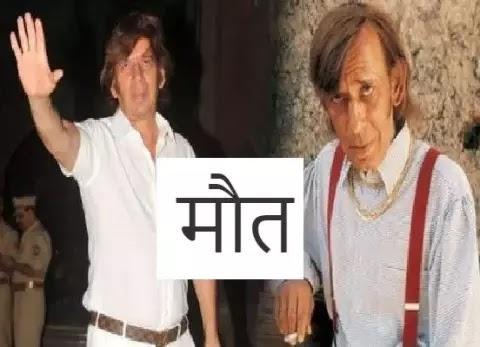 1- रज्जाक खान