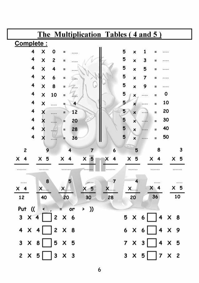 مذكرة math لغات للصف الثالث الإبتدائي الترم الثاني لعام 2022