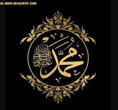 تحميل خلفيات إسلامية روعة