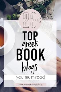 Top Greek Book Bloggers