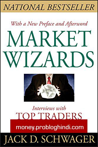 stock market books in english,Market Wizards