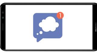 تنزيل برنامج Mood Messenger - SMS & MMS Premium mod pro مدفوع مهكر بدون اعلانات بأخر اصدار