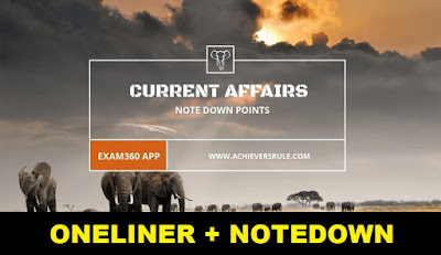 One Liner GK Current Affairs - 5th April 2018