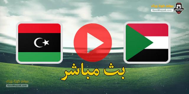 نتيجة مباراة السودان وليبيا اليوم 19 يونيو 2021 في كأس العرب