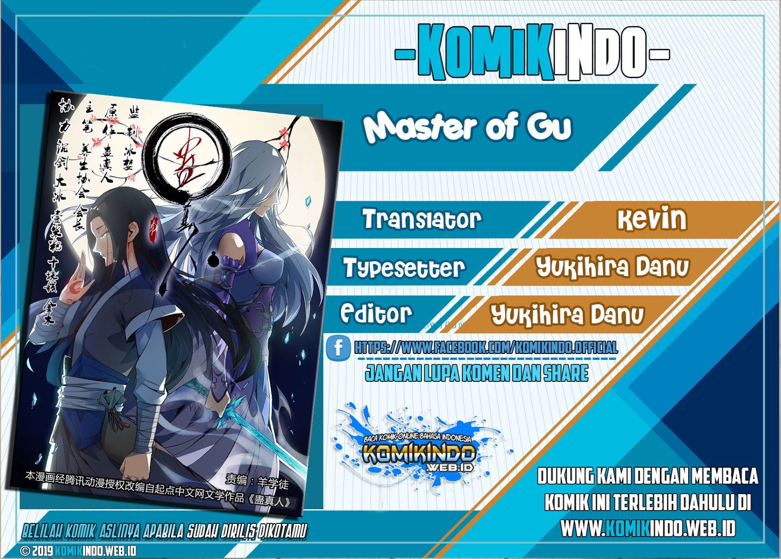 Master of Gu Chapter 38