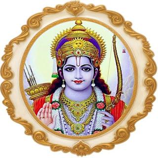 Ram Pancharatnam