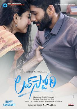 Naga Chaitanya, Sai Pallavi's Telugu movie Love Story 2020 wiki, full star-cast, Release date, budget, cost, Actor, actress, Song name, photo, poster, trailer, wallpaper