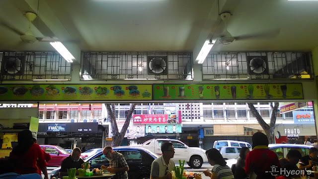 Kedai Kopi Yee Fung 怡丰茶室