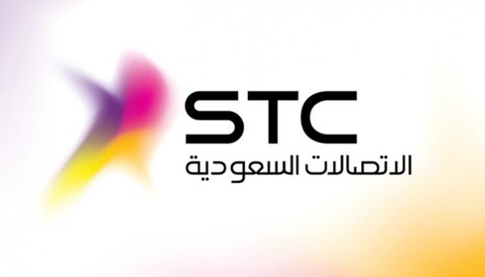 وظائف شركة الاتصالات السعودية STC وظائف ادارية مالية ومحاسبة تقدم الان