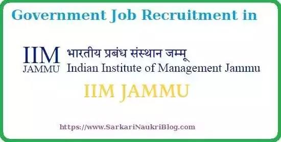 Job Vacancy IIM Jammu