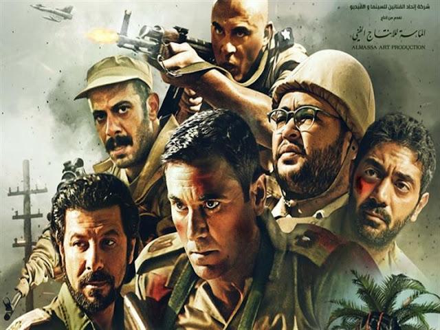 موعد عرض فيلم الممر بطولة احمد عز على قناة ON E بدون إعلانات وتردد القناة