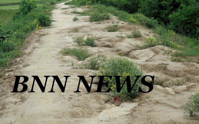 ...तटबंध है क्षतिग्रस्त, आयी बाढ़ मचेगी भारी तबाही