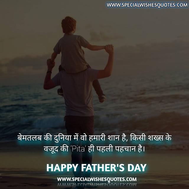 shayari on father in urdu